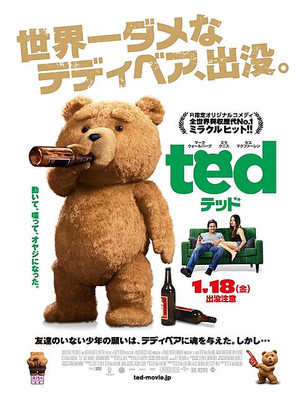 Ted_poster_large