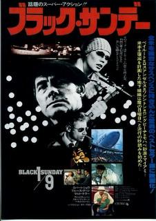 〈午前十時の映画祭〉ブラック・