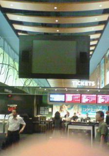 電力使用制限令下の映画館へ行っ