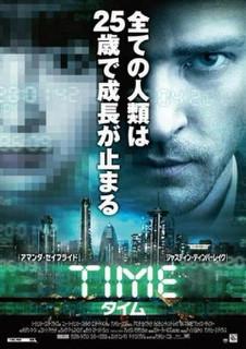 2月公開映画のポスターに