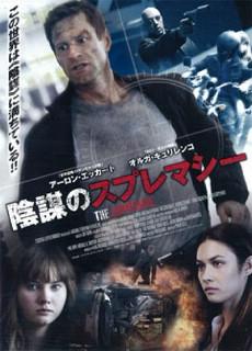 【未体験ゾーンの映画たち2013<br />  】