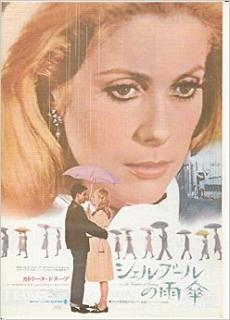 〈新・午前十時の映画祭〉シェルブールの雨傘