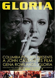 〈午前十時の映画祭8〉 グロリア(1980年)
