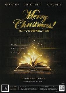 Merry Christmas! ロンドンに奇跡を起こした男